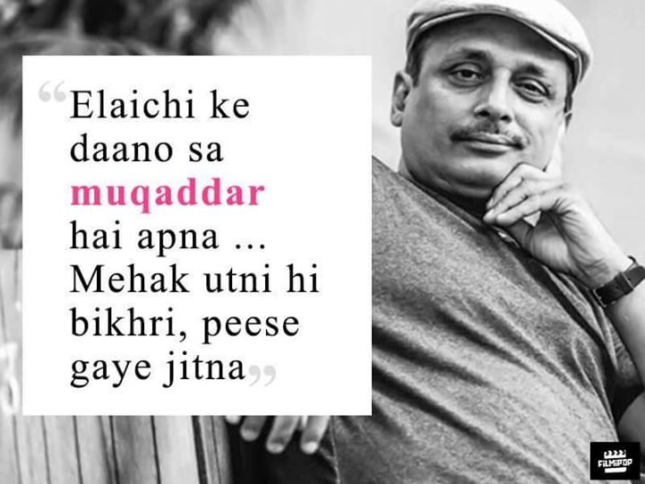 Words from THE Piyush Mishra ...