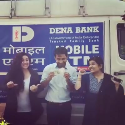 Thank u for this mobile ATM Dena Bank !